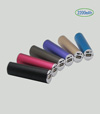 2200mAh Portable Power Bank